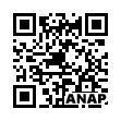 QRコード https://www.anapnet.com/item/260059