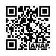QRコード https://www.anapnet.com/item/256135