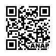 QRコード https://www.anapnet.com/item/265393