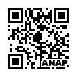 QRコード https://www.anapnet.com/item/262412