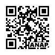 QRコード https://www.anapnet.com/item/259385