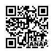 QRコード https://www.anapnet.com/item/262577