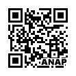 QRコード https://www.anapnet.com/item/258796