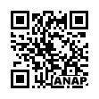 QRコード https://www.anapnet.com/item/242508
