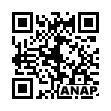 QRコード https://www.anapnet.com/item/253332