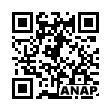 QRコード https://www.anapnet.com/item/265876