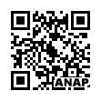 QRコード https://www.anapnet.com/item/251395