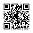 QRコード https://www.anapnet.com/item/252763