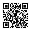 QRコード https://www.anapnet.com/item/256870