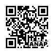 QRコード https://www.anapnet.com/item/261810