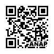 QRコード https://www.anapnet.com/item/259292