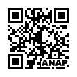 QRコード https://www.anapnet.com/item/256639