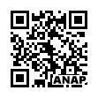 QRコード https://www.anapnet.com/item/257786