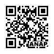 QRコード https://www.anapnet.com/item/251884