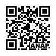 QRコード https://www.anapnet.com/item/251413