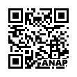 QRコード https://www.anapnet.com/item/261028