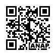 QRコード https://www.anapnet.com/item/257222