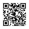 QRコード https://www.anapnet.com/item/257414