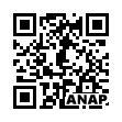 QRコード https://www.anapnet.com/item/261536