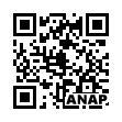 QRコード https://www.anapnet.com/item/261714