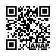 QRコード https://www.anapnet.com/item/251852