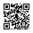 QRコード https://www.anapnet.com/item/258717