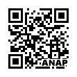 QRコード https://www.anapnet.com/item/261964