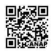 QRコード https://www.anapnet.com/item/264798