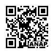 QRコード https://www.anapnet.com/item/244171