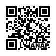 QRコード https://www.anapnet.com/item/251539