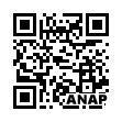 QRコード https://www.anapnet.com/item/252387