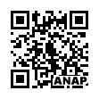 QRコード https://www.anapnet.com/item/256348