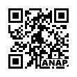 QRコード https://www.anapnet.com/item/265333