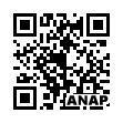 QRコード https://www.anapnet.com/item/253656