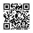 QRコード https://www.anapnet.com/item/248841