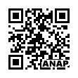 QRコード https://www.anapnet.com/item/251117