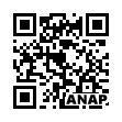 QRコード https://www.anapnet.com/item/243011