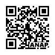 QRコード https://www.anapnet.com/item/257249
