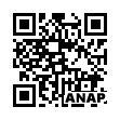 QRコード https://www.anapnet.com/item/261654