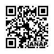 QRコード https://www.anapnet.com/item/253208