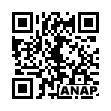 QRコード https://www.anapnet.com/item/252372