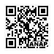 QRコード https://www.anapnet.com/item/264658