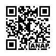 QRコード https://www.anapnet.com/item/249661