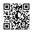 QRコード https://www.anapnet.com/item/259225