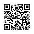 QRコード https://www.anapnet.com/item/264020