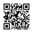 QRコード https://www.anapnet.com/item/261578