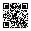 QRコード https://www.anapnet.com/item/254419