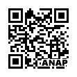 QRコード https://www.anapnet.com/item/263731
