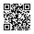 QRコード https://www.anapnet.com/item/261442