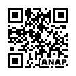 QRコード https://www.anapnet.com/item/254057